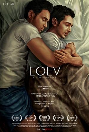 Loev llega a Netflix después de ser rodada en secreto (Ambiente G)