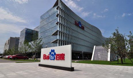 Baidu logra un espectacular incremento de sus beneficios