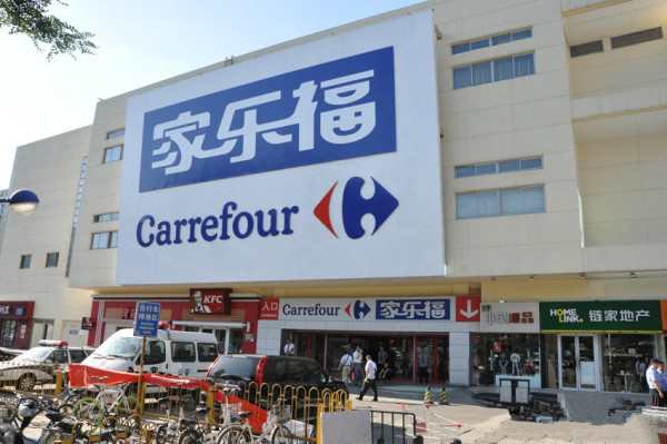 Carrefour y Tencent firman una alianza en China