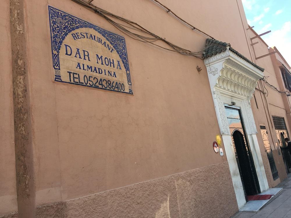 Quitan la estrella Michelín al restaurante Dar Moha y queda clausurado temporalmente