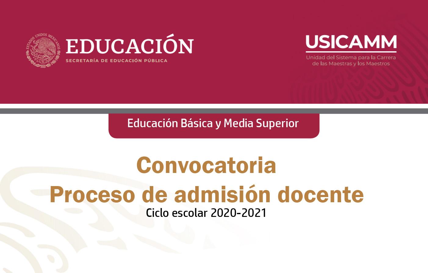 Convocatoria proceso de admisión docente