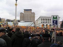 Revolución Naranja