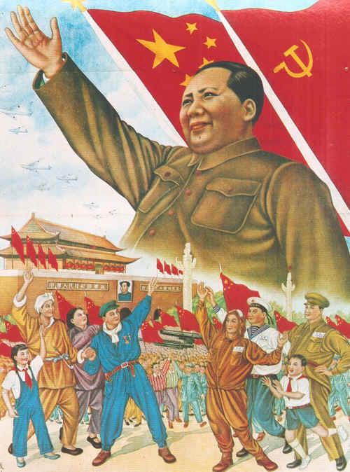 Consecuencias de la Revolución Comunista