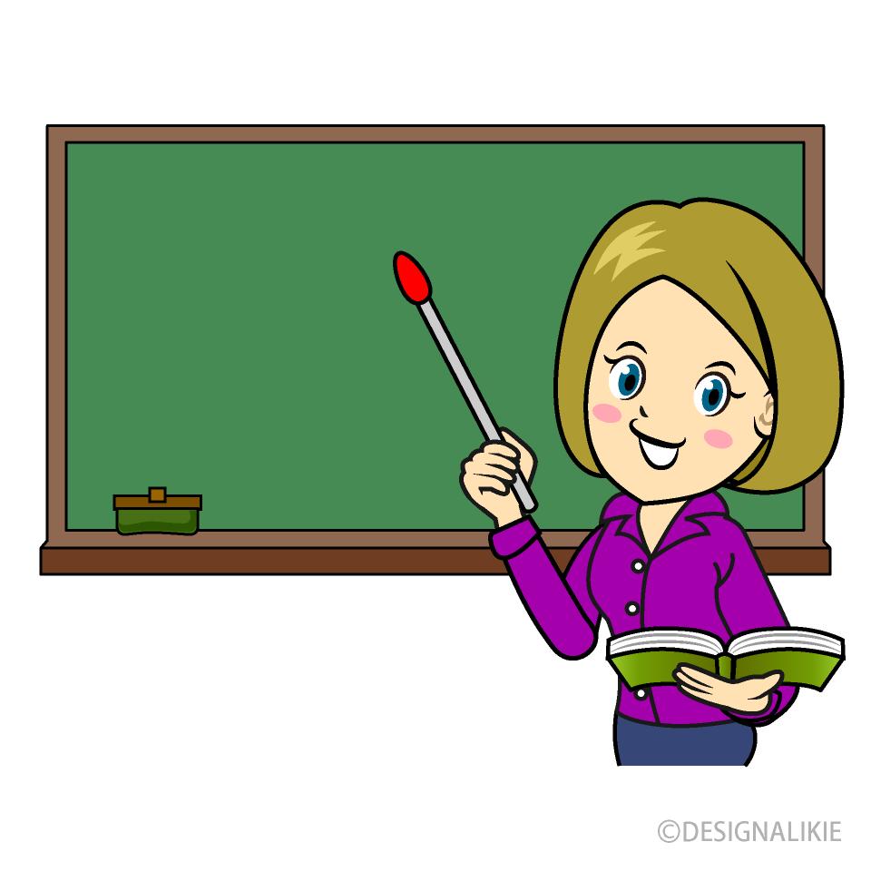 Experiencia de docente de educación preescolar