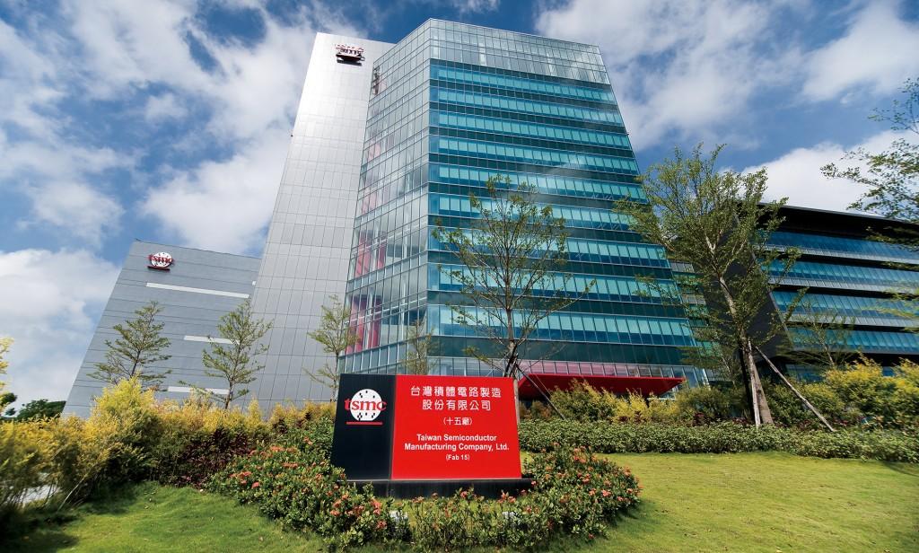 TSMC reconoce que el veto a Huawei será negativo para su negocio en el corto plazo