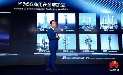 Huawei alcanza los 50 contratos comerciales de 5G y despliega más de 150.000 estaciones base