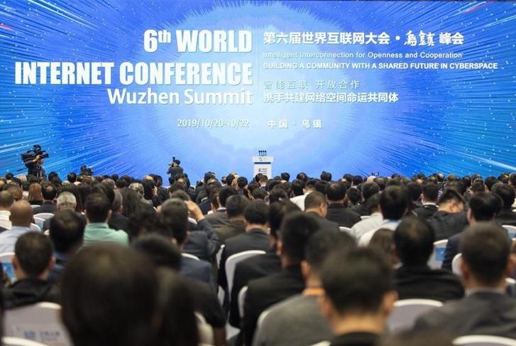 La Conferencia Mundial de Internet celebrada en China avanza el futuro del ciberespacio