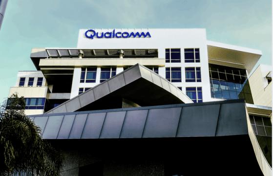 Intel y Qualcomm quieren que Estados Unidos abandone su veto a Huawei