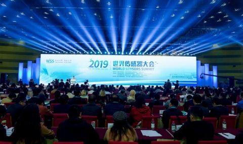Desvelan el Plan para la creación del China Intelligent Sensor Valley