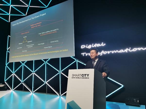 La plataforma digital Horizon de Huawei construye ciudades inteligentes totalmente conectadas
