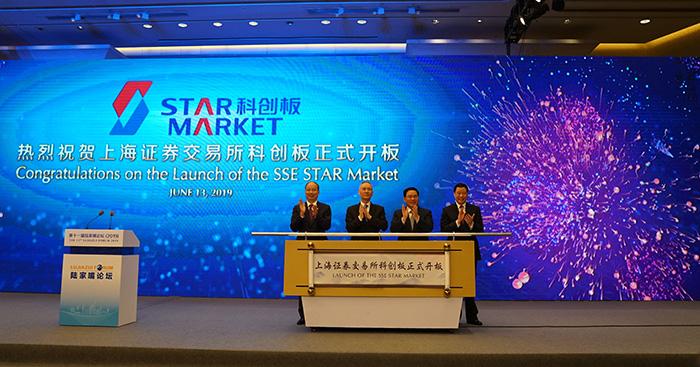 Shanghái estrenará el 22 de julio su propio índice tecnológico para competir con el Nasdaq