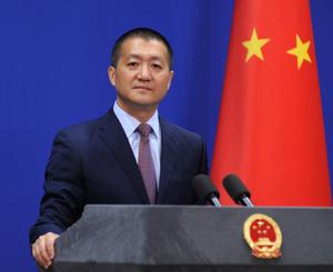 Las autoridades chinas destacan el compromiso de cooperación entre China y la UE