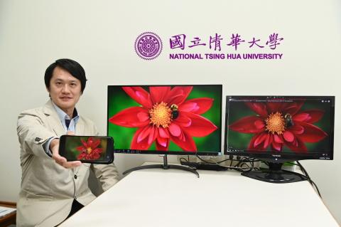 Científicos de una universidad taiwanesa desarrollan un nuevo material de pantalla