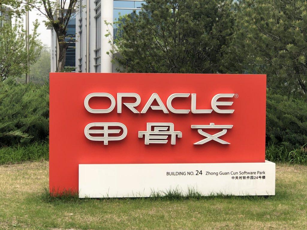 Oracle llevará a cabo despidos masivos en China
