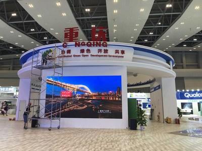 Chongqing acoge una importante exposición sobre Big Data