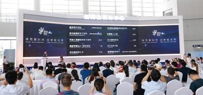 Estos fueron los 10 productos estrella de la feria SCE de Chongqing
