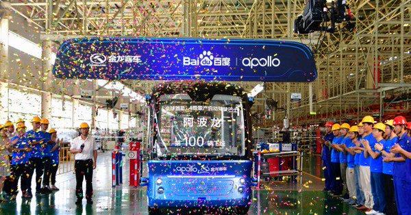 Baidu avanza en el campo del autobús autónomo