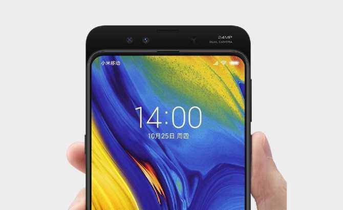 Xiaomi Mi Mix 3: El primer móvil 5G sin marcos