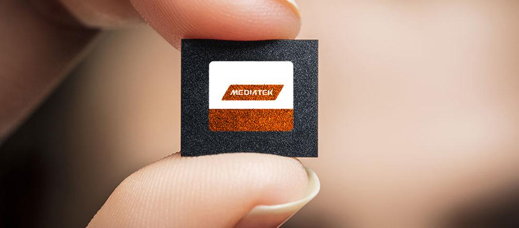 MediaTek acelera el lanzamiento de 5G con soluciones integrales