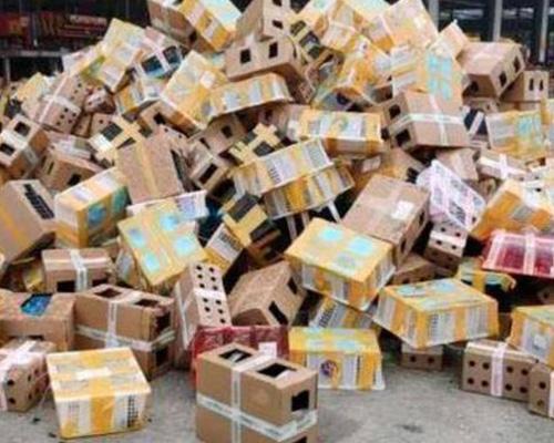 Halladas muertas en cajas 5.000 mascotas en China